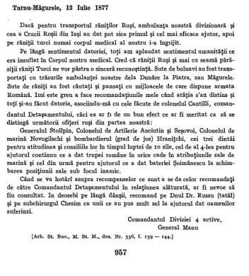 piatra 1877 spital 2
