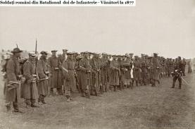 soldati romani din batalionul al doilea de infanterie vanatori 1877